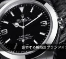 おすすめ腕時計ブランド
