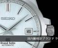 国内腕時計ブランド-ランキング