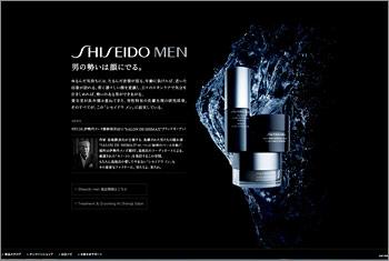SHISEIDO-MEN