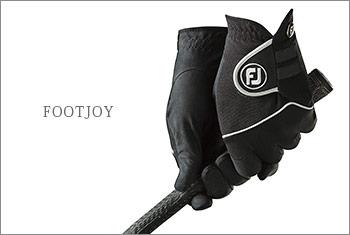 フットジョイゴルフグローブ