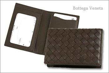 Bottega-Veneta定期入れ