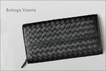 Bottega-Veneta
