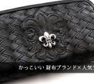 かっこいい財布ブランド