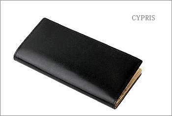 キプリス財布
