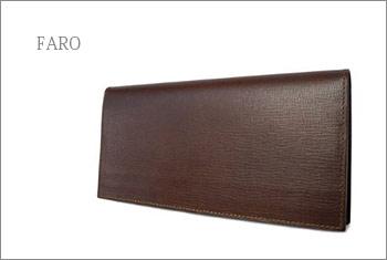 ファーロ長財布