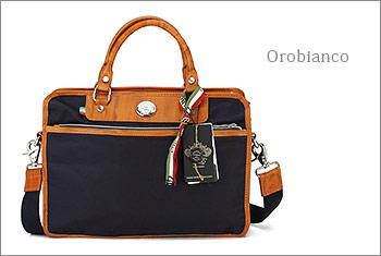Orobiancoブリーフケース
