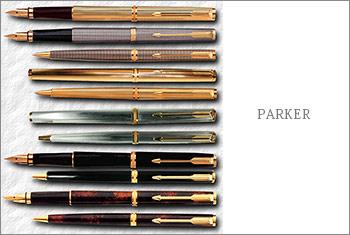 PARKERボールペン