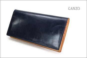 ガンゾブライドルレザー財布