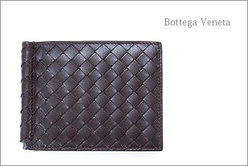 ボッテガ二つ折り財布