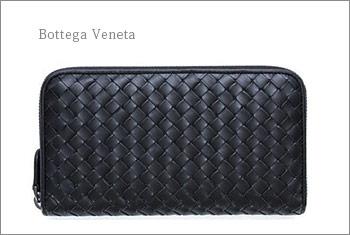 ボッテガ財布