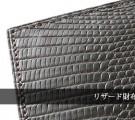 リザード財布ブランド