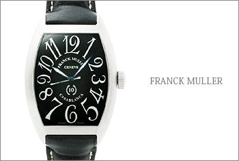 FRANCK-MULLER