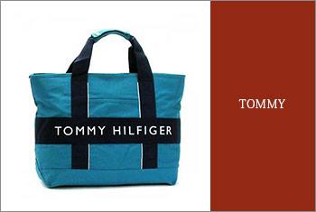 トミー通学バッグ