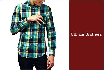 Gitman-Brothers