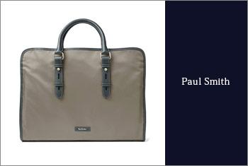 ポールスミス-通勤バッグ