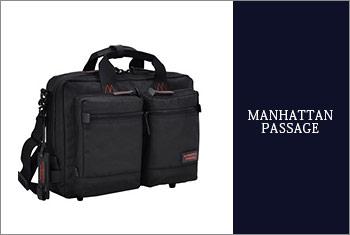 マンハッタンパッセージ-通勤バッグ