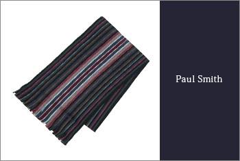 Paul-Smithマフラー