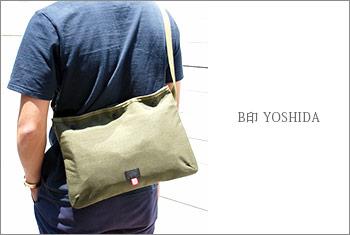 B印-YOSHIDA