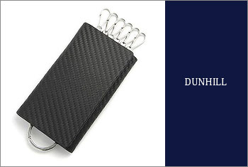 DUNHILL-キーケース