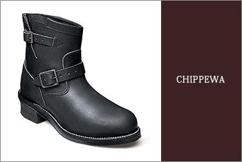 チペワ-ブーツ