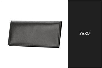 FARO-財布