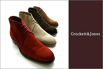 クロケット&ジョーンズ-ブーツ