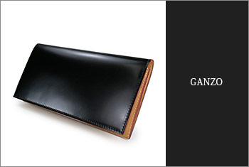GANZO-財布