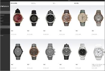 エンポリオアルマーニ-腕時計