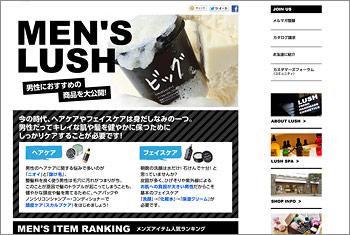 ラッシュ-メンズ