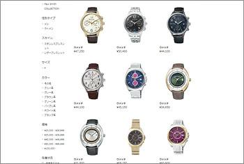ポールスミス-腕時計