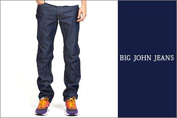 BIG-JOHN-JEANS