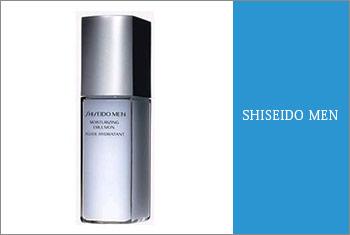 SHISEIDO-MEN-保湿液