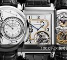 100万腕時計ブランド