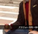 アラフォー男性-財布ブランド