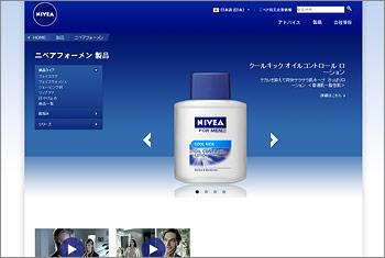 ニベア-化粧水