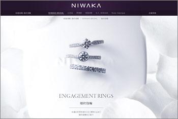 俄-婚約指輪