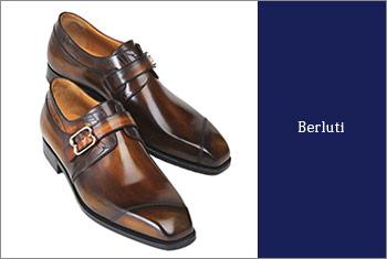 ベルルッティ-靴