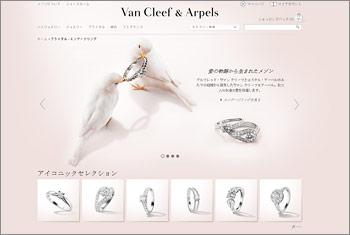 ヴァンクリーフ婚約指輪