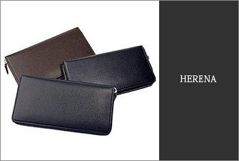 ヘレナ二つ折り財布