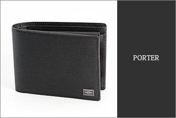 ポーター財布