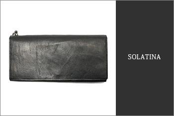 ソラチナ財布