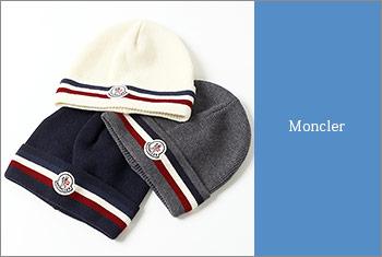 Monclerニット帽