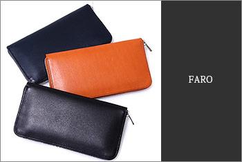 ファーロ財布