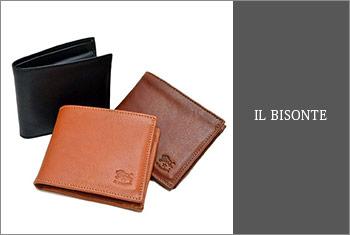 イルビゾンテ財布